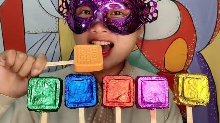 """小姐姐吃手工""""炫彩方块巧克力"""",厚实四方块,果味香浓丝滑"""