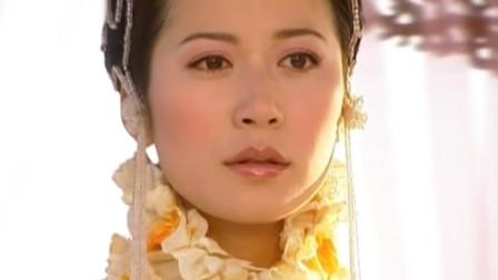 《三少爷的剑》片尾曲,屠洪刚唱的真好听,这部剧俞飞鸿真美