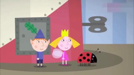 班班和莉莉的小王国:精灵班班修好了旋转车,大家玩得很开心-