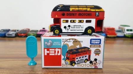 【东知玩具】1413期 多美卡 迪士尼 双层巴士 Disney