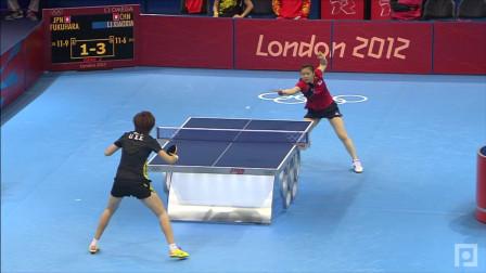 2012奥运会 女团决赛 中国vs日本 第1盘 李晓霞vs福原爱 乒乓球比赛视频 剪辑