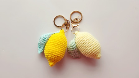 新手学钩针,酸甜小可爱柠檬挂件,包包装饰配件编织花样图解