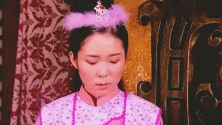 好色将军沉迷酒色,想着公主的容貌喝着酒,谁知将丫鬟看成公主