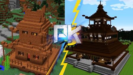 我的世界:中国风阁楼,怎么看都十分有韵味?