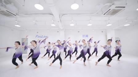 古典舞身韵组合,通过腰组合的训练,提升协调能力和腰部柔韧性