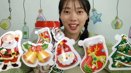 """小姐姐吃""""圣诞节跳跳巧克力糖"""",巧克力豆裹跳跳糖,香甜噼啪响"""
