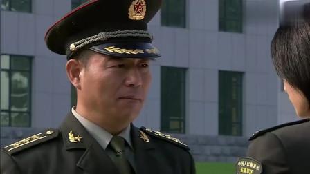 《我是特种兵》范天雷骂女首长胆小鬼,唐心怡:你嘲笑我喜欢列兵吗?