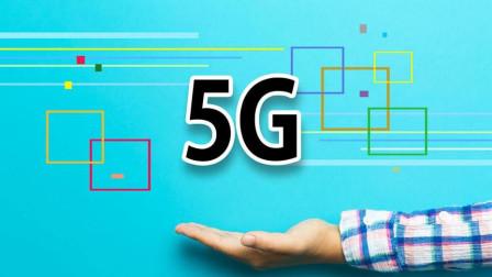 """美国再度""""失算"""",德国高调宣布,将与中国在5G领域全面展开合作"""