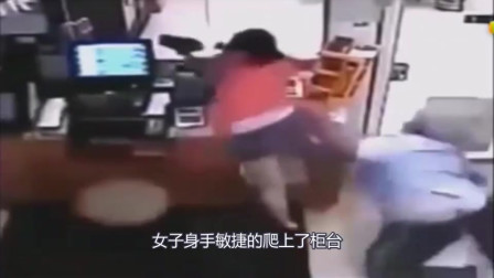 女子行窃被抓,竟一脚踹开保安大哥,太彪悍了!