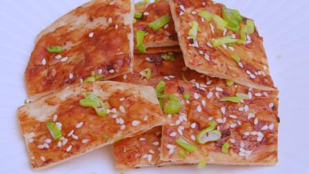 教你酱香饼的家常做法,从和面到酱料详细讲解,比外面买的还好吃
