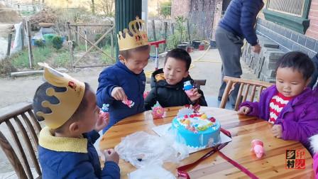 农村东哥大儿子过生日,买了个10寸的蛋糕,和邻居小朋友一起分享