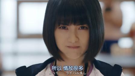 这个日本片搞笑了,青春期少女的恋爱心理都能拍得这么中二!