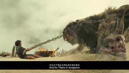 诸神之怒宙斯封印泰坦遭战神阿瑞斯和冥王哈迪斯联合反水