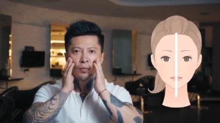 专业发型师教你:从脸型来判断,你到底适合什么发型