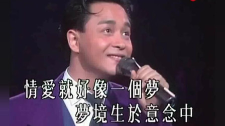张国荣告别演唱会《侬本多情》太经典的歌曲总会让人泪目!
