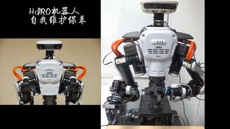 终结者时代机器人必备功课—自我维修保养,东京大学实现了!