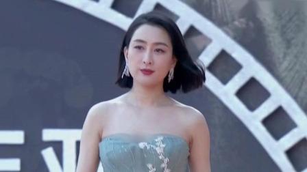 马苏踏上红毯登场,曾塑造多个经典角色 海南岛电影节闭幕式 20191208