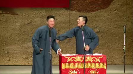 【德云社相声搞笑精选】烧饼:皇帝太监都说东北话!曹鹤阳:奉天承运皇帝有嗑