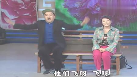 魏三的相亲过程太逗了笑得肚子疼