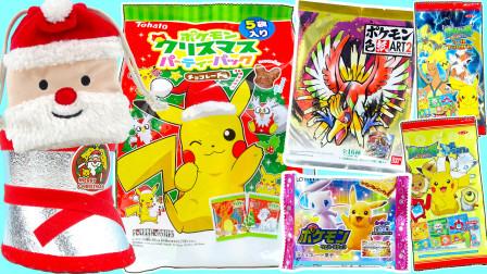 精灵宝可梦圣诞卡片贴纸食玩拆拆乐