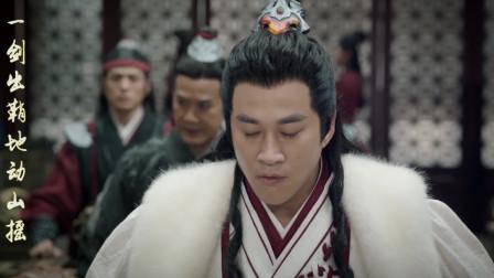 最新古装大典《剑王朝》精彩MV来了 主题曲《出鞘》