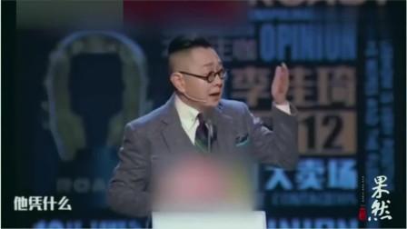 李佳琦《吐槽大会》综艺首秀太有梗,不直播的口红一哥表现如何