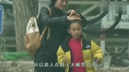 李小璐被问:会为甜馨和贾乃亮复婚吗?她沉默一会回答2字真现实