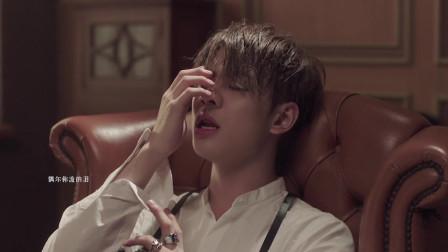 王晨艺《绿叶》MV 记录他的所见所得