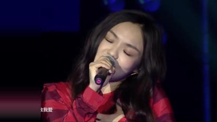 徐佳莹《失落沙洲》 徐佳莹重庆专场演唱会