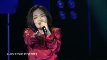 徐佳莹《身骑白马》 徐佳莹重庆专场演唱会
