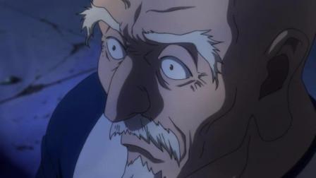 猎人:会长跟揍敌客见到强大的蚁王,直接就傻眼了,眼睛瞪得超大