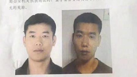 四川盗窃嫌犯从看守所逃脱 相关责任人被停职调查