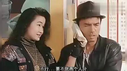 《新精武门2漫画威龙》粤语版,星爷的电影还是原声版好看