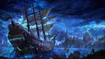 次声波也能杀人?深海无人船之谜,次声波导致船员集体跳海失踪?