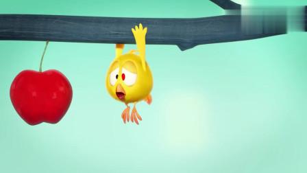 小鸡jaki:小鸡好不容易碰到了苹果,结果苹果掉下去了