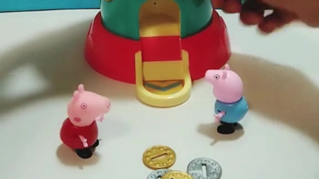 小猪乔治帮佩奇扭出来很多惊喜蛋,可是惊喜蛋都不见了,你知道是谁拿走的吗?