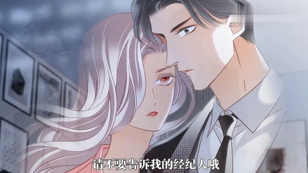1stkiss:顾迟和姜澜的姐弟情变了,再也回不去了