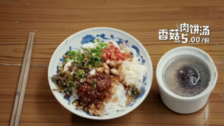 来到南昌必须要吃的美味,拌米粉搭配一碗肉坨汤,才是不负此行
