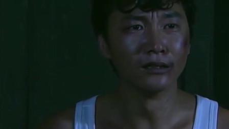 插翅难逃:张世豪在兄弟灵堂痛哭,还被小弟催债还钱,张世豪很无奈