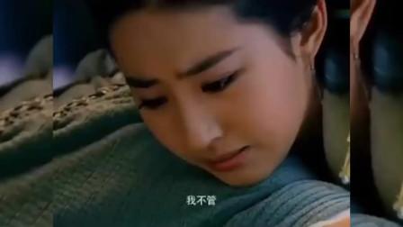 """林月如为了成全李逍遥牺牲自己,""""我不要紧的,我真的没关系,也许我早忘记我是谁""""《仙剑奇侠传》"""