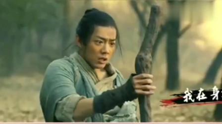 诛仙:20电影完整版诛仙1在线观看肖凡如何神噬仙