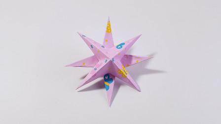 折纸王子教你折纸装饰星星,美观时尚,原来很简单
