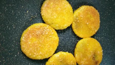 南瓜糯米饼最简单好吃的做法,学会做给家人