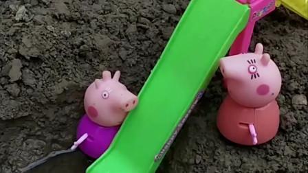 小猪一家来水上乐园玩,大家玩得好开心,小朋友们喜欢吗?