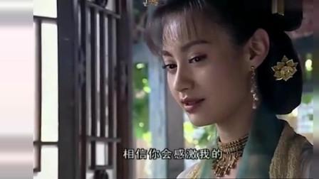小鱼儿与花无缺:江玉燕是真的狠毒呀,竟然亲手杀死自己的父亲,江别鹤可怜又可恨