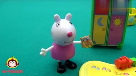 儿童亲子益智过家家玩具:乔治过生日,小猪佩奇会送他什么蛋糕呢