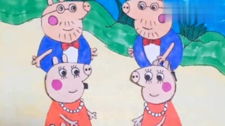给佩奇一家发玩偶,猪妈妈猪爸爸佩奇满心欢喜,乔治却挨揍了!
