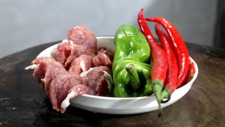 炒猪肉时,不要直接下锅,多加这一步,肉不老,而且还更香