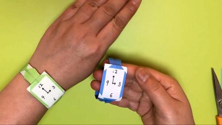 简单折纸教程,教你折纸儿童手表,寓教于乐的折纸玩具