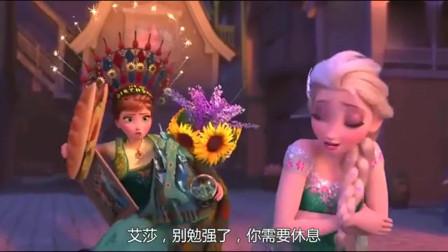 冰雪奇缘:生日惊喜:艾莎的雪宝太多了,给杰克增加了不少麻烦